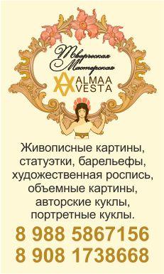 Марк Комиссаров Семинар