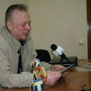 Федосеенко Александр Владимирович